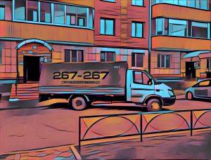 Грузовые перевозки, грузотакси, грузовое такси, автогрузоперевозки, доставка Абакан 267-267