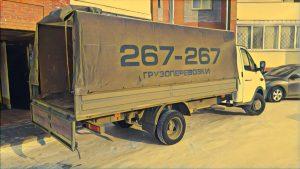 Грузовое такси Абакан. СТК 267-267. Грузоперевозки, услуги грузчиков.