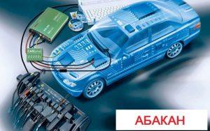 Автоэлектрик, диагностика,чип тюнинг, грузовые и легковые авто. Устранение любых проблем с элекропроводкой и электроприборами авто.